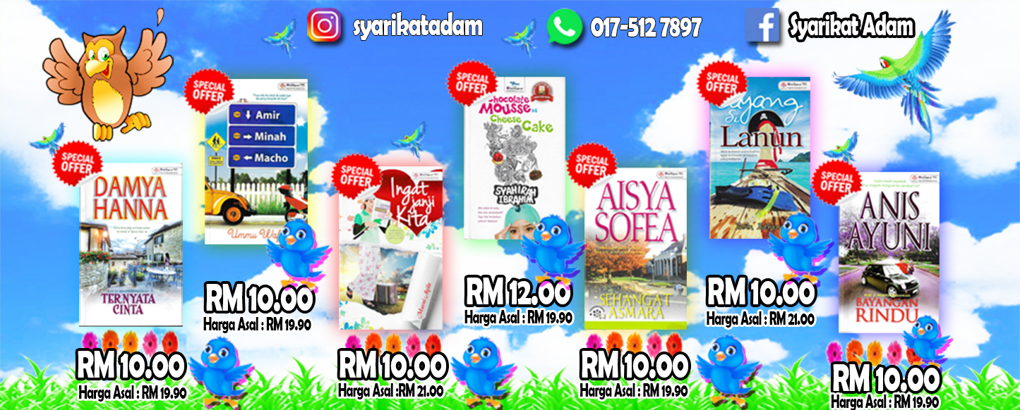 novel%20offer%20online%202
