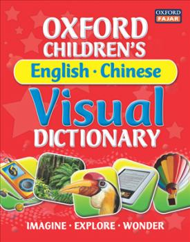 Oxford Chidren\'s English.Chinese Visual Distionary