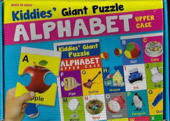 Kiddies\' Giant Puzzle Alphabet-Upper Case