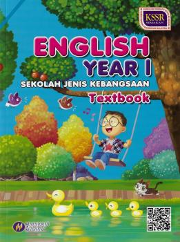 Text Book English Year 1 SJK
