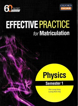 EFFECTIVE PRACTICE FOR MATRICULATION PHYSICS SEMESTER 1