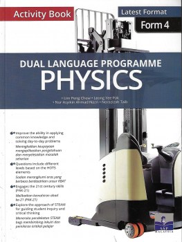 ACTIVITY BOOK DLP PHYSICS LATEST FORMAT FORM 4 (2020)