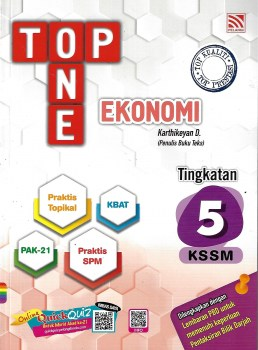 TOP ONE EKONOMI KSSM TINGKATAN 5 (2020)