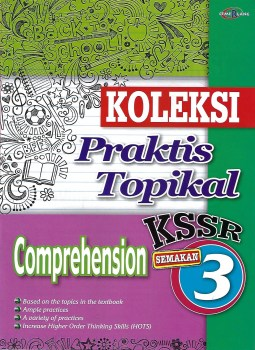 KOLEKSI PRAKTIS TOPIKAL COMPREHENSION KSSR SEMAKAN YEAR 3 (2020)
