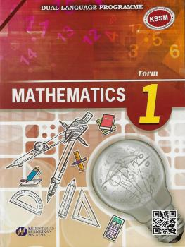 Text Book Mathematics Form 1 DLP (SMK)
