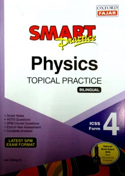 Smart Practice Physics Form 4